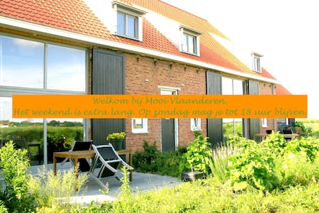 terrace/garden/near sea/peaceful/B - Schoondijke - Apartamento