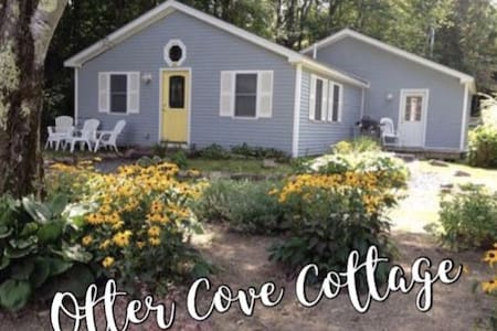 Otter Cove Cottage - roomy & quiet, walk to Acadia