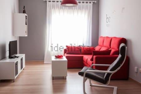 Esta es tu room! ;) - Utrera - Apartmen