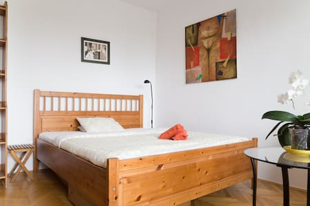 Nice and calm apartment in Old Town - Bratislava - Apartamento