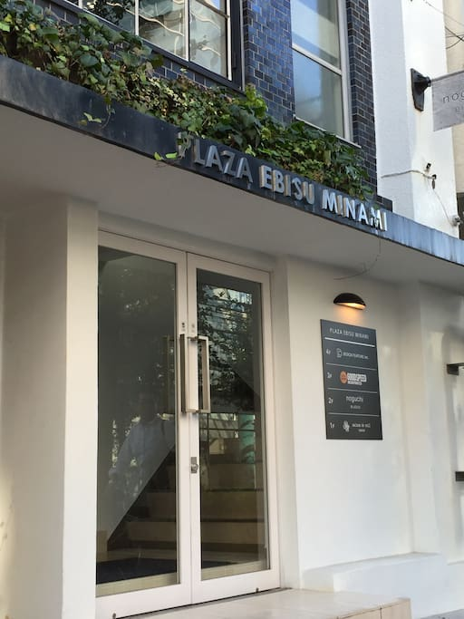 "The authentic classical style building. Located on the Main Street calling ""Apparel Street"" . Very very nice location. It takes only 5- 15min to Shibuya, Roppongi, Daikanyama, Hiro, and Omotesando."