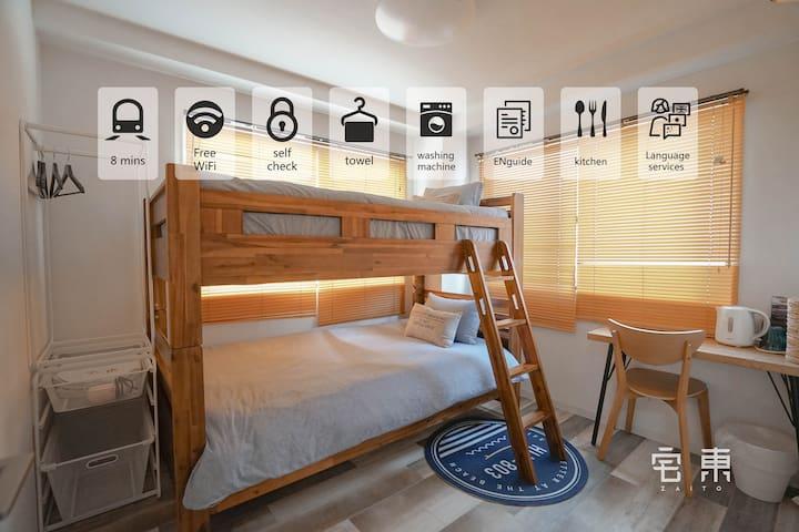 Zaito–Lovely room near Tokyo Skytree#601