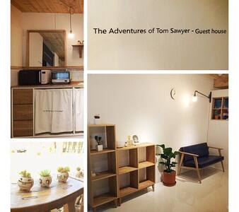 1-2 Private Room W/ Shared Bathroom - Waryong-myeon, Andong-si - Bed & Breakfast