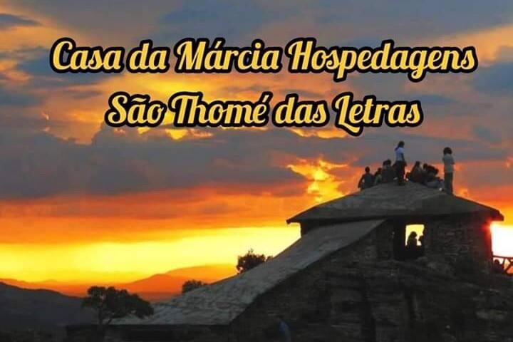 Casa da Márcia Hospedagens São Thomé das Letras