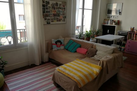 Tiny Cosy Loft Apartment near the Vincennes Park - Fontenay-sous-Bois