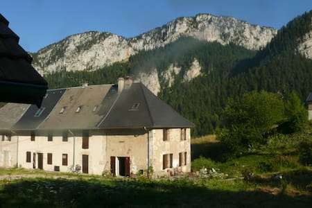 Au coeur de la Chartreuse - Saint-Christophe-sur-Guiers - 独立屋