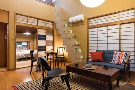 Designer Retro Modern Japanese House - Shibuya-ku