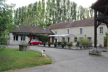 Magnifique suite dans ferme au bord de l'Oise - Boran-sur-Oise