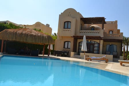 El Gouna Villa with heated pool,free view,privacy - Hurghada