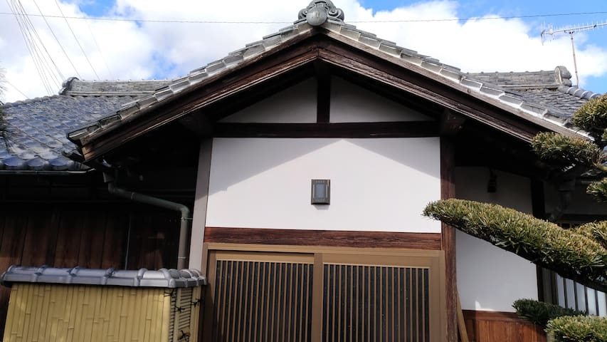 5minute inn from the station駅近5分!高野山・大阪・奈良へのアクセス良好 - Hashimoto-shi - Dom