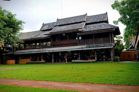 Rice Barn Heritage 2 - Saraphi