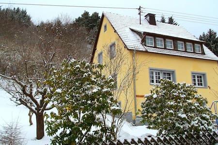 Hilberath 10917.1 - Adenau - 别墅