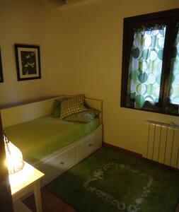 Habitacion Privada en Casa de pueblo del pirineo - Noales