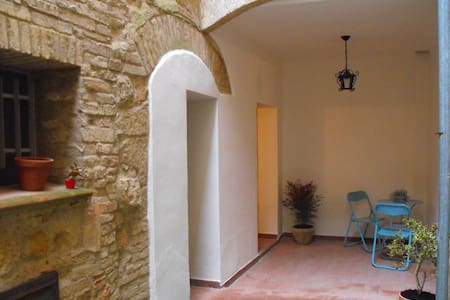 Central royal residence. Pienza. Free wifi. - Pienza - Διαμέρισμα