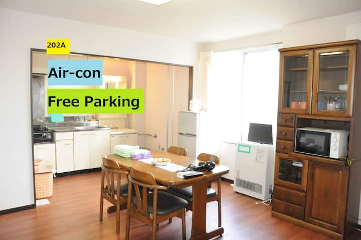 Parking,Wifi 12min Asahiyama Zoo, 5min UNIQLO 202A