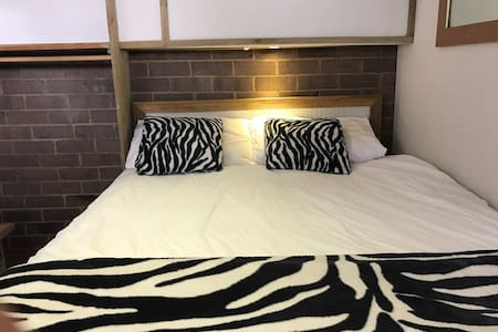 Single/Couple Room -Cabin 2- - Annandale - Chalet