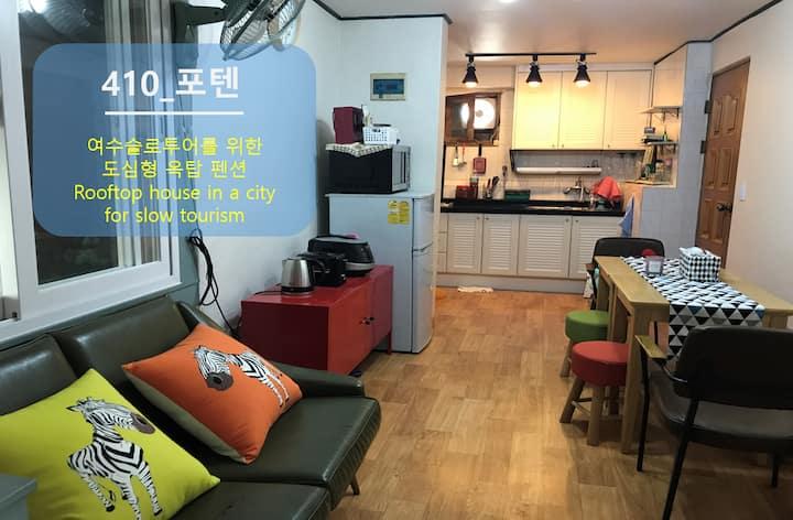 410_포텐(여수 슬로투어 Yeosu Slow tour)
