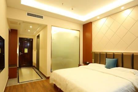 豪华大床房 - Changsha