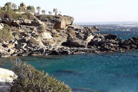 Armony Agios Ioannis