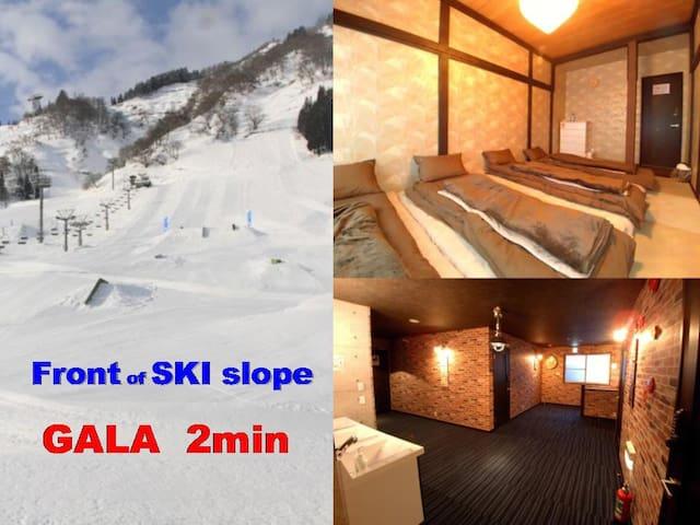 FJ23Right in front of ski sople!2min to GALA!Wifi - Yuzawa-machi