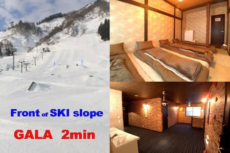 FJ23Right in front of ski sople!2min to GALA!Wifi② - Yuzawa-machi - Rumah