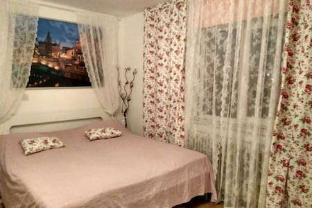 White cozy room for the best time in Ljubljana - Ljubljana - Talo