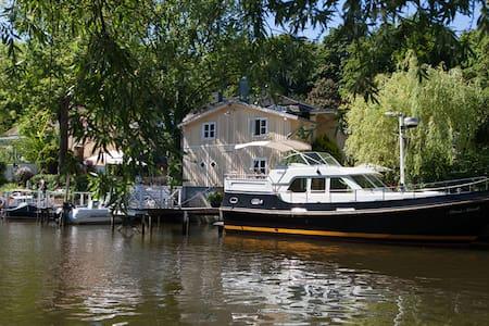 FeWo im Bootshaus an der Trave - Lübeck - 一軒家