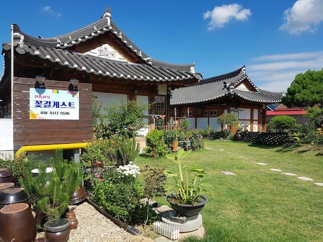 花道ゲストハウス