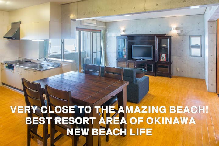 ☆2 mins Walk to the Beach☆Spasious & Clean Room☆