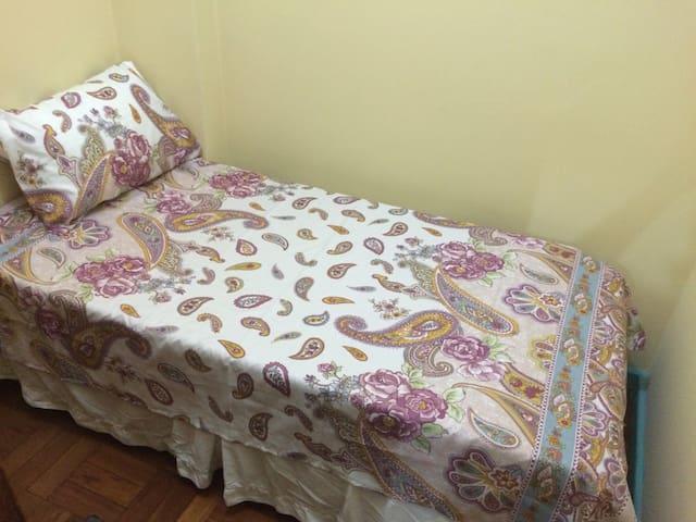 Room / Quarto Santa Teresa - Rio de Janeiro - Flat
