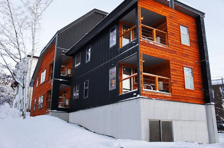 Big Bear Apartments 2, One Bedroom, Hakuba
