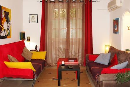 COSY ROOM - Chez l'habitant - Ariana - Casa