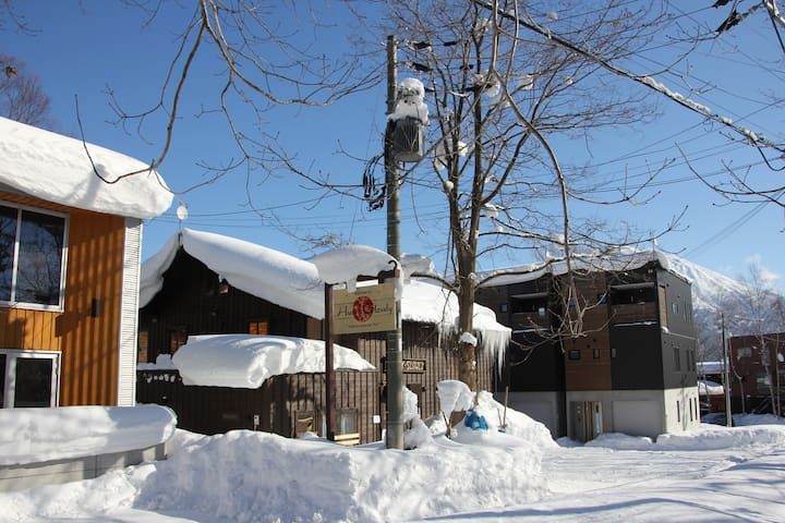 A1 Niseko 3BR Apartment - HIRAFU Niseko - Kutchan - Apartment