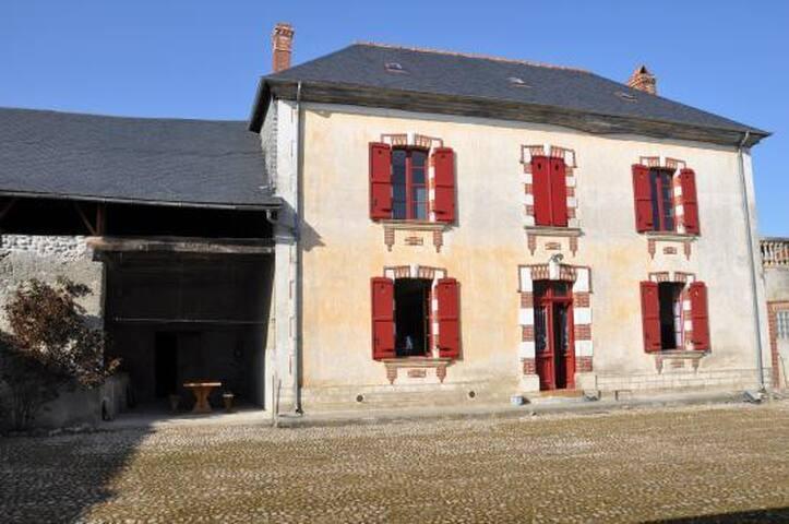 Maison de vacances familiale - Bordères-sur-l'Échez - บ้าน