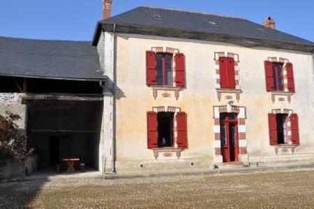Maison de vacances familiale - Bordères-sur-l'Échez