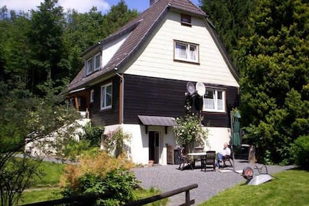 Vakantiehuis Ibu - House