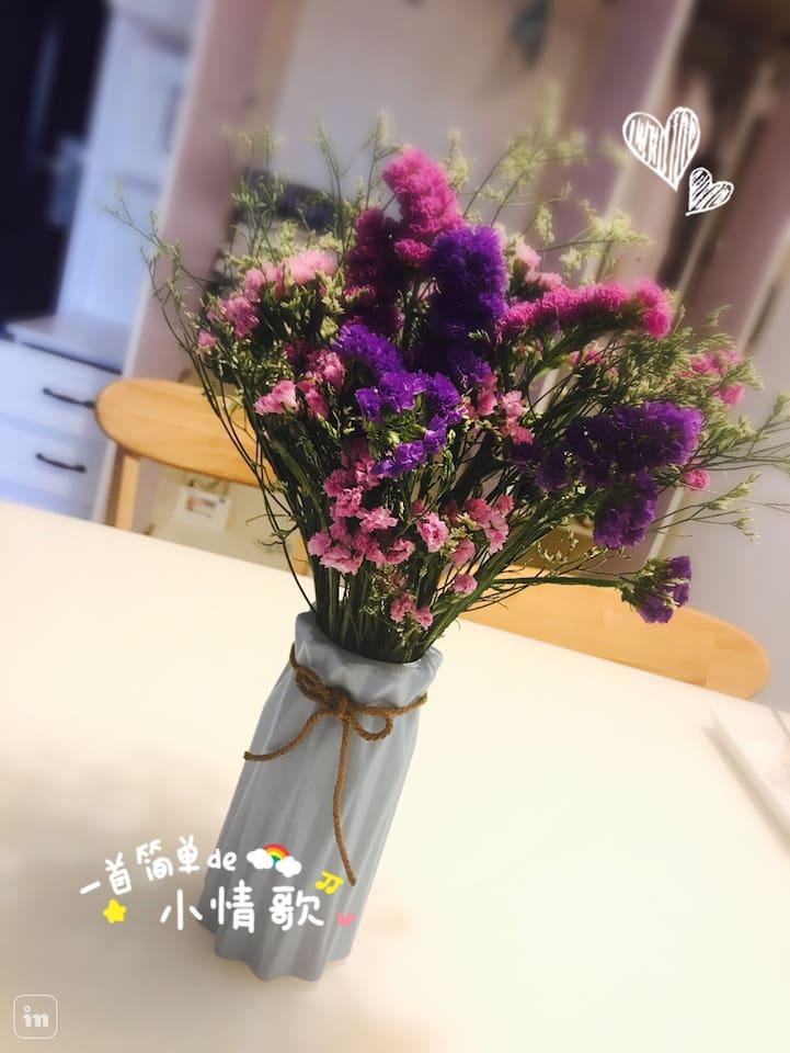 家里有了花,心情也能美美哒~