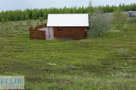 Small cozy holiday house - Акюрейри