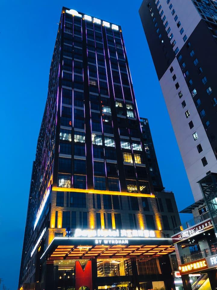 滨江戴斯酒店