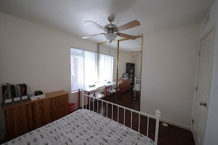 Clean room in Livermore downtown - Appartamento
