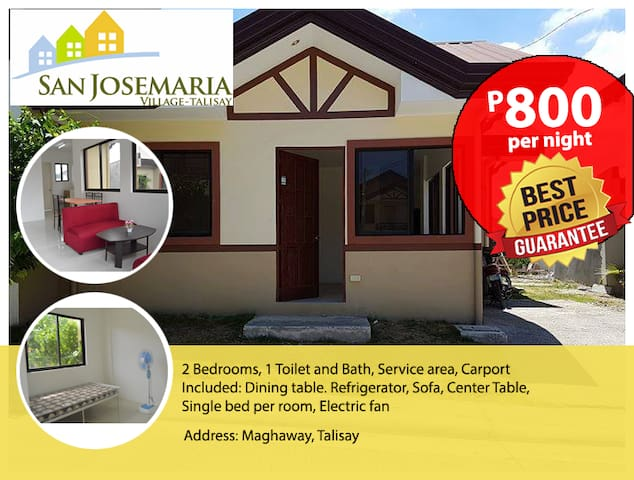 Very affordable house to stay! Near SM Seaside - Talisay City - House