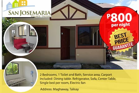 Very affordable house to stay! Near SM Seaside - Talisay City