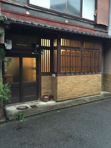 Convenient for sightseeing in Kyoto - เกียวโต - บ้าน