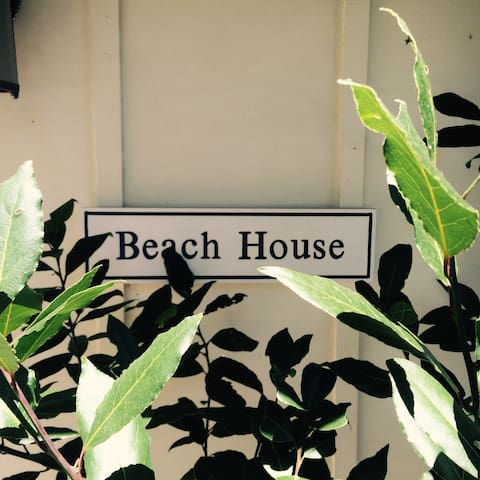 "Designer ""Beach House"" 1 night stays available! - Phillip Island"