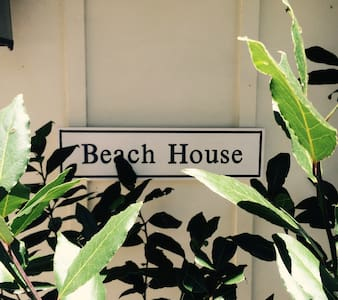 "Designer ""Beach House"" - 菲利普島(Phillip Island) - 獨棟"