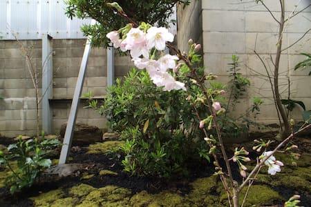 Quiet House with a Japanese Garden - Kobe - Wohnung