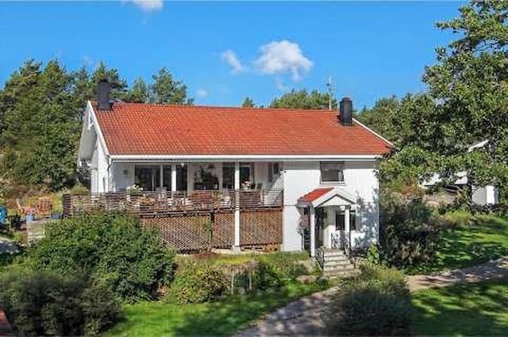 "Great summer place near the sea and ""private beach - Fredrikstad - Haus"
