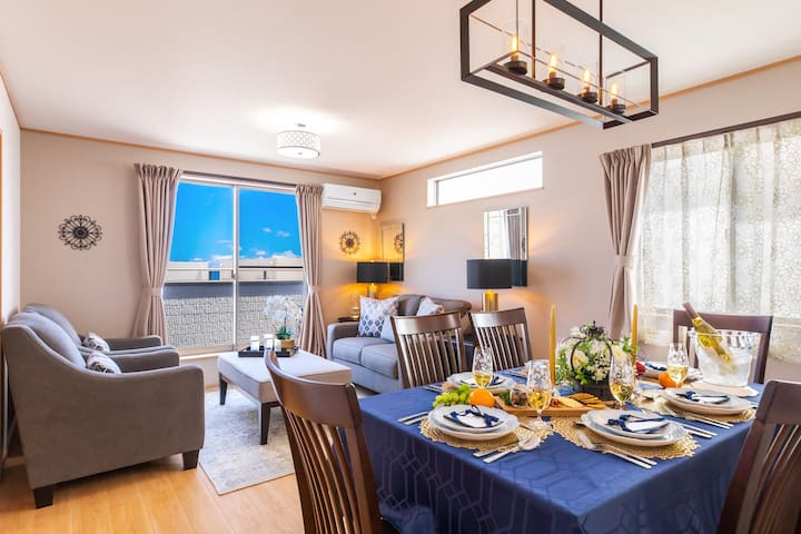 Cozy Modern Style Cottage next to Seashore