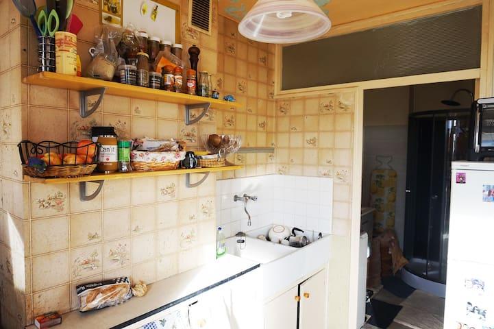 F2 lumineux proche Rouen à petit prix - Mont-Saint-Aignan - Apartment