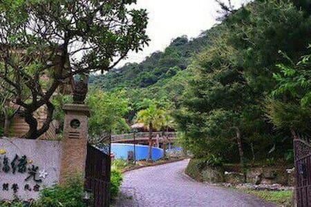 巴里島風的6000坪景觀花園民宿 - TW - Bed & Breakfast